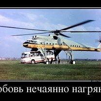 Фото приколы Мечтай осторожно! (44 фото)
