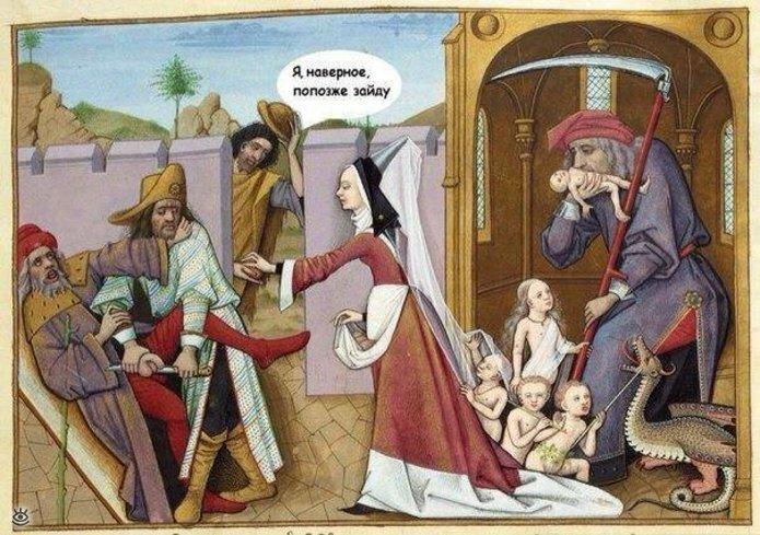 Чудные надписи к католическим картинам 2