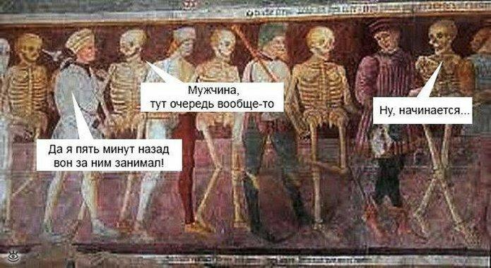 Чудные надписи к католическим картинам 3