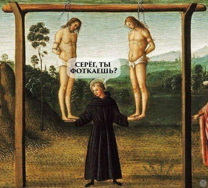 Чудные надписи к католическим картинам 4