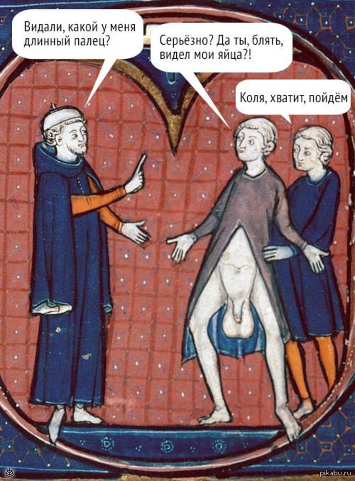 Чудные надписи к католическим картинам 5