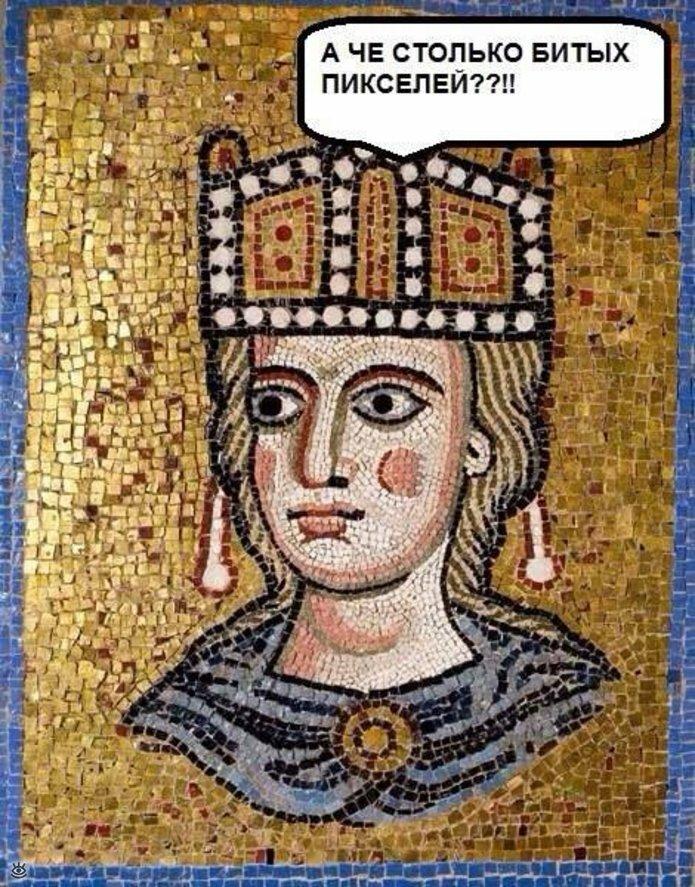 Чудные надписи к католическим картинам 6