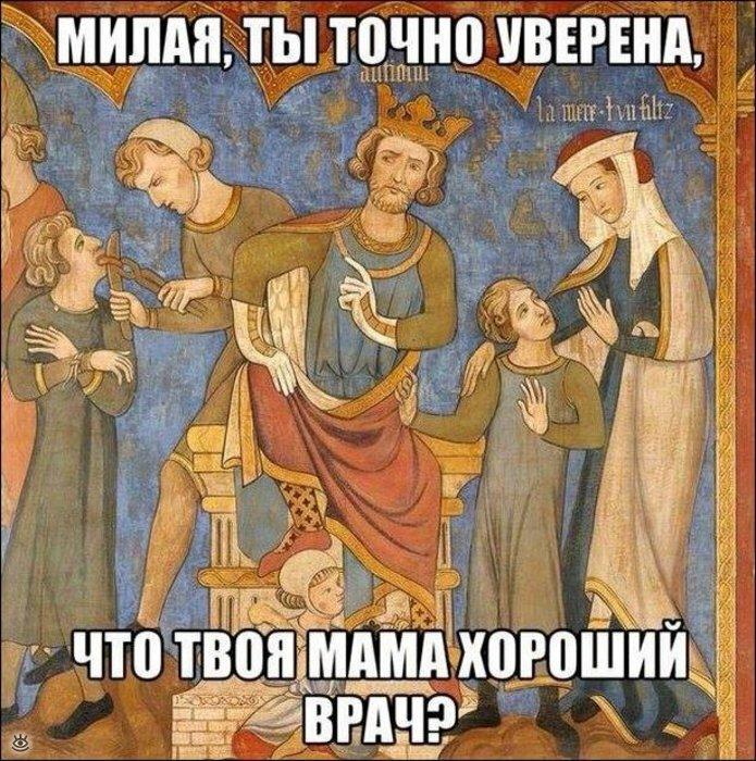 Чудные надписи к католическим картинам 8