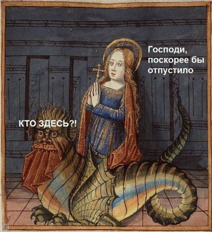 Чудные надписи к католическим картинам 12
