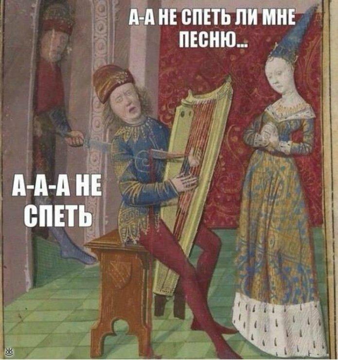 Чудные надписи к католическим картинам 14