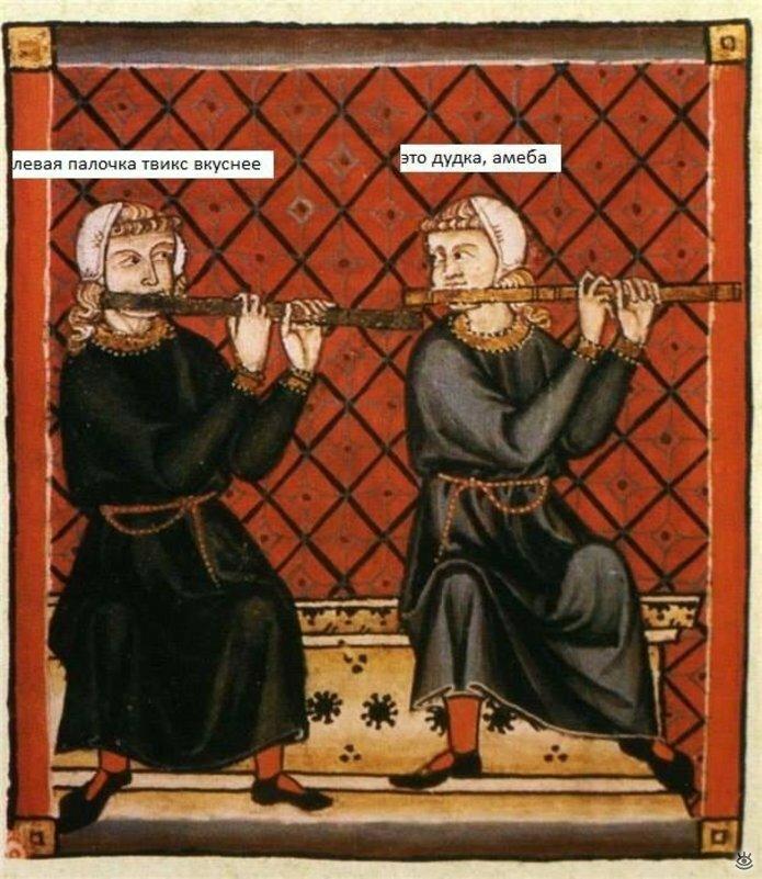 Чудные надписи к католическим картинам 15
