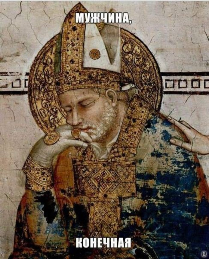 Чудные надписи к католическим картинам 17