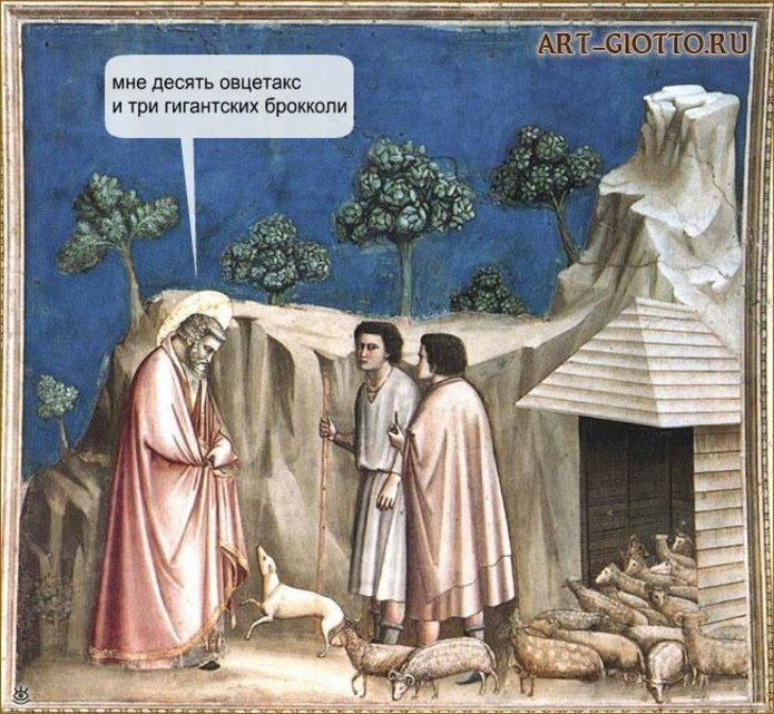Чудные надписи к католическим картинам 22