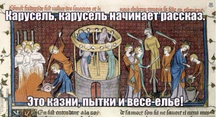 Чудные надписи к католическим картинам 24