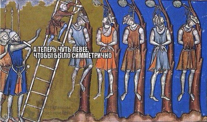 Чудные надписи к католическим картинам 25