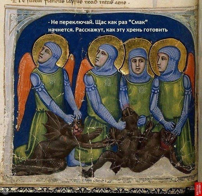 Чудные надписи к католическим картинам 26