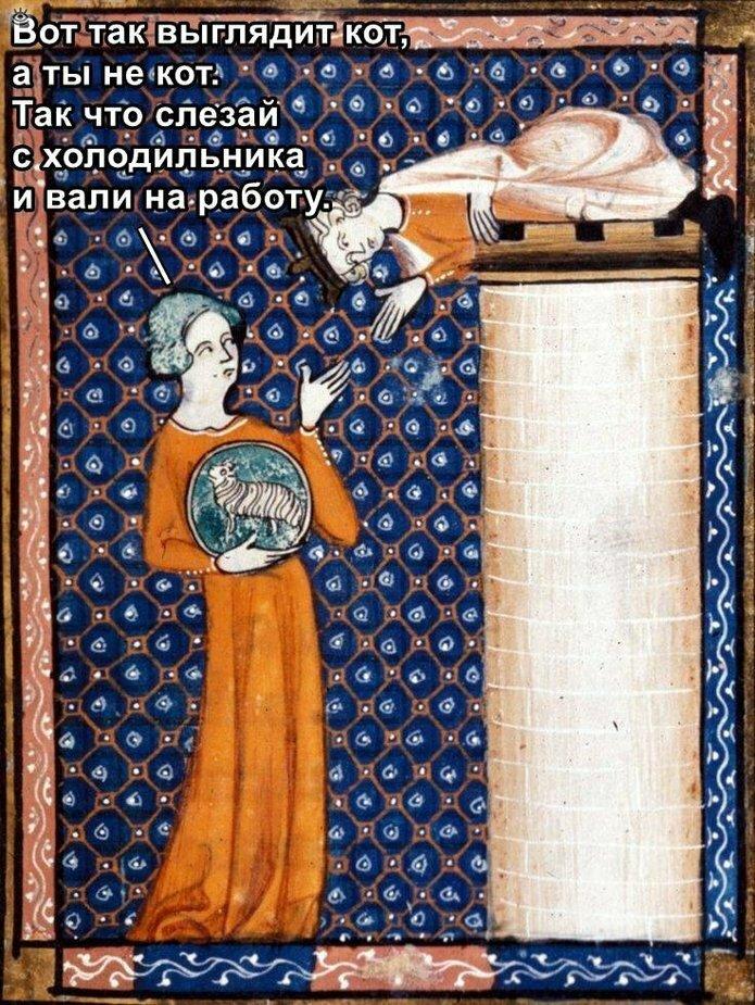 Чудные надписи к католическим картинам 29