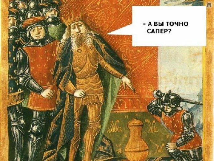 Чудные надписи к католическим картинам 32