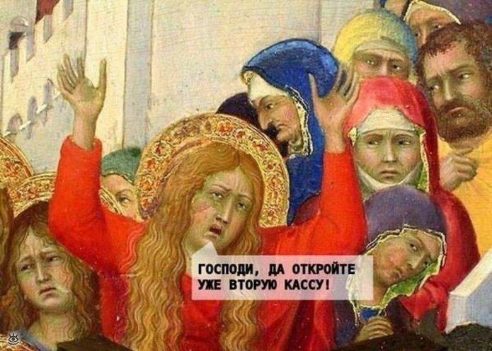 Чудные надписи к католическим картинам 33