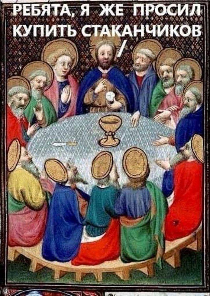 Чудные надписи к католическим картинам 36