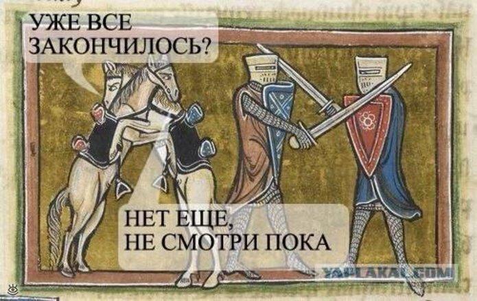 Чудные надписи к католическим картинам 37