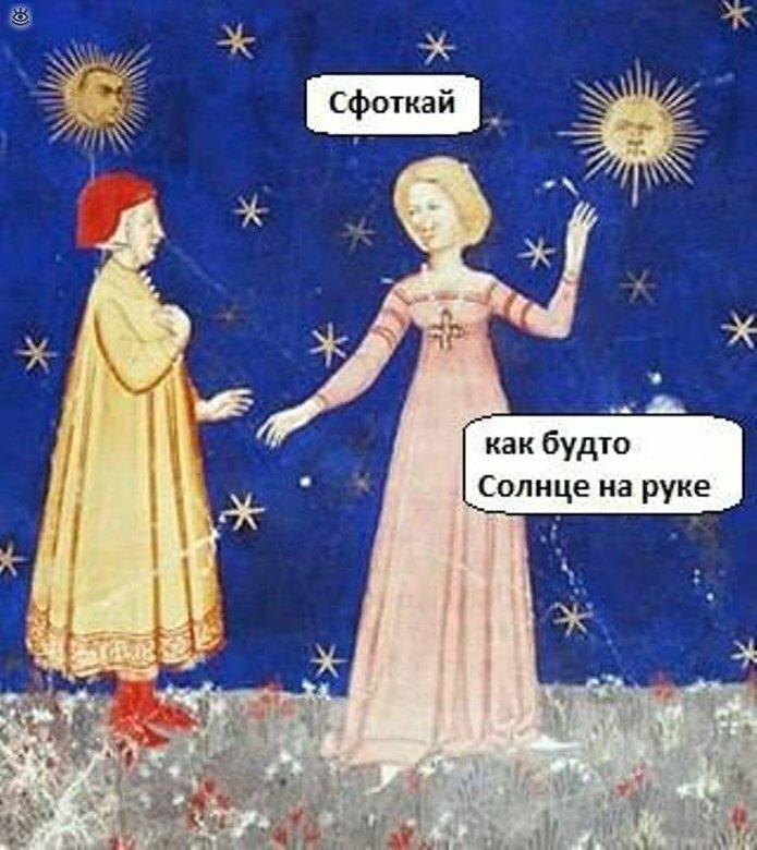 Чудные надписи к католическим картинам 39