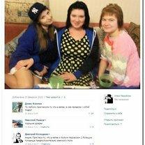 Комментарии из жизни в интернете смешных фото приколов