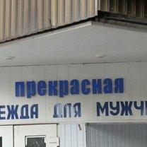 Фото приколы Горячие надписи из публичных мест (46 фото)