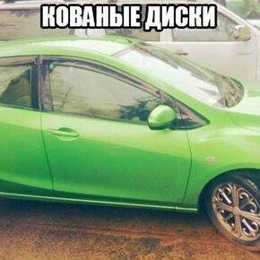 Автодорожный юмор в фото смешных фото приколов