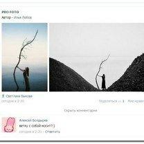 Чудаковатые перлы в комментариях фото приколы