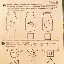 Фото приколы Казусные задачки из учебников (17 фото)