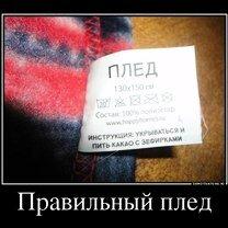 Фото приколы Мечтай правильно! (27 фото)
