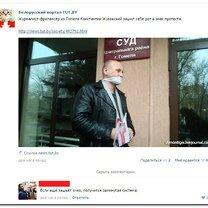 Перлы комментаторов интернета смешных фото приколов