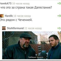 Фото приколы Перлы комментаторов интернета (45 фото)
