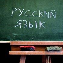 Фото приколы Чисто российские привычки (24 фото)