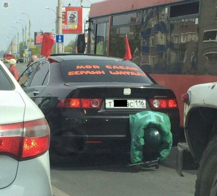 Авто- и дорожные курьёзы 2