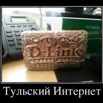 Фото приколы Качай мозги! (31 фото)
