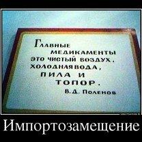 Фото приколы Расставляй приоритеты правильно (28 фото)