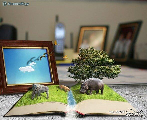 Планета бегемотов 2