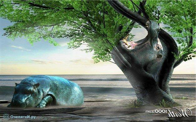 Планета бегемотов 10