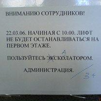 Фото приколы Безграмотный маркетинг (21 фото)