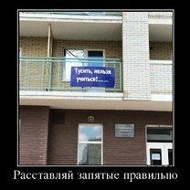 Фото приколы Никогда не унывай! (40 фото)