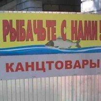 Фото приколы Надписи от весёлых и находчивых (28 фото)