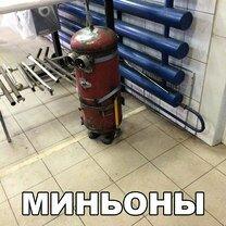 Фото приколы Фотосборник приколов и забавностей (40 фото)