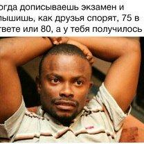 Фото приколы Сборник приколов с подписями (34 фото)