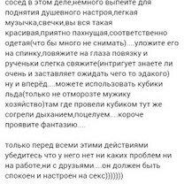 Фото приколы Советы от чудачек с форумов (15 фото)