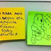 Юморные записки офисных работников смешных фото приколов