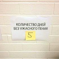 Фото приколы Юморные записки офисных работников (17 фото)