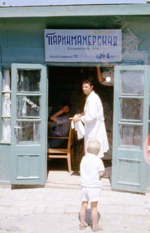 Люди из прошлого, люди из СССР 45