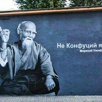 Уличное творчество художников фото