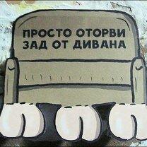 Прикольные маразмы и словосочетания в надписях смешных фото приколов
