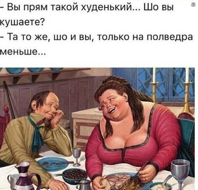 прикольные картинки про диету с надписями