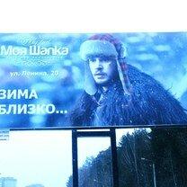 Фото приколы А ты утеплился к зиме? (23 фото)