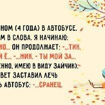 Фото приколы Детские комичные фразы (11 фото)