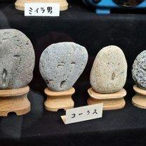 Камни с человеческими лицами фото приколы